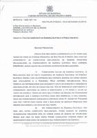 Câmara de são Felipe aciona o Ministério Público pela falta constante de Energia Elétrica.